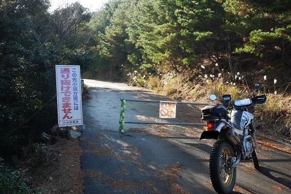 冬の福井ツーリング1612-029b