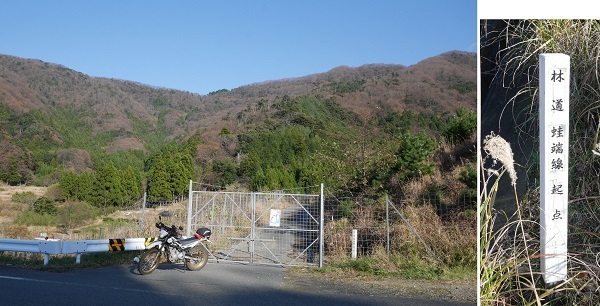 冬の福井ツーリング1612-031b