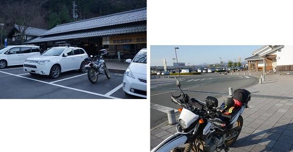 冬の福井ツーリング1612-033b