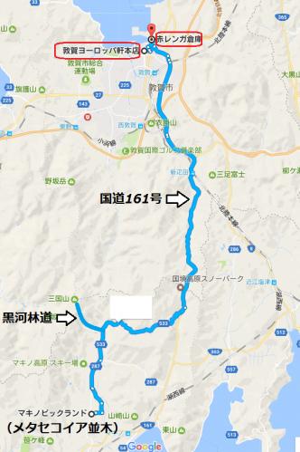 fukuitu-map1.png