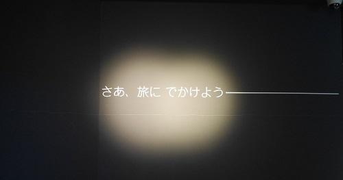o-bi1701-010b.jpg