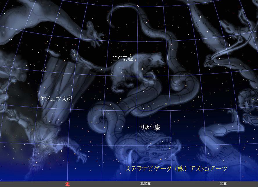 星図20170103-01