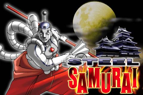 逆転裁判 北米版 Steel Samurai PWAA