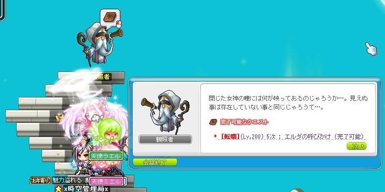Maple161231_135510.jpg
