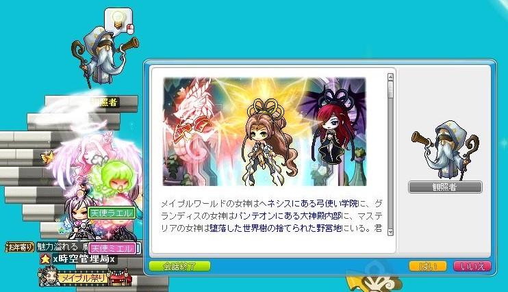 Maple161231_135558.jpg
