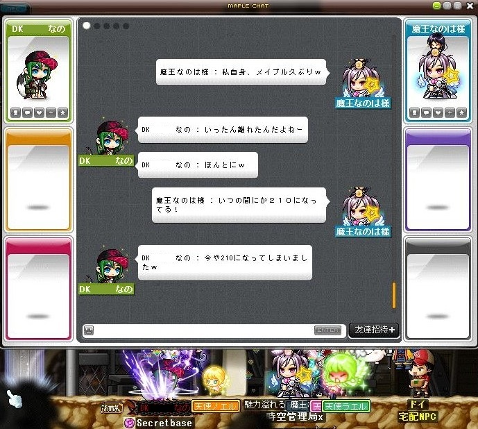 Maple161231_143431.jpg