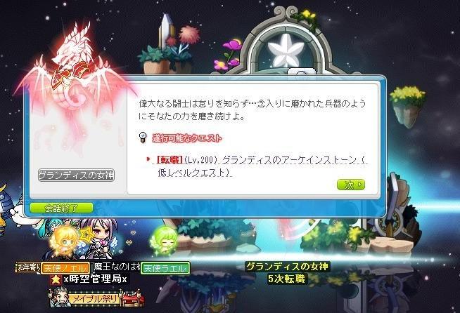 Maple161231_151606.jpg
