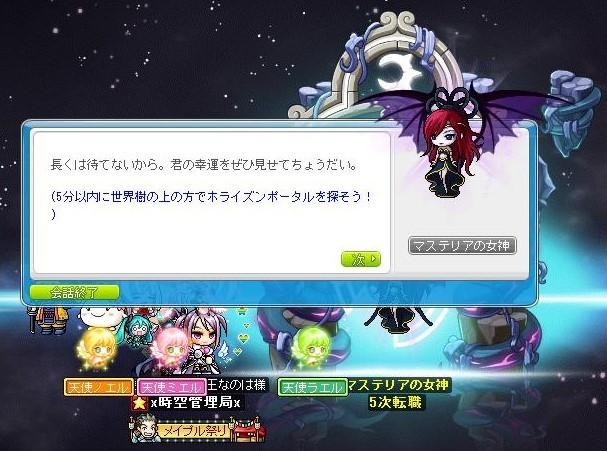 Maple161231_152725.jpg