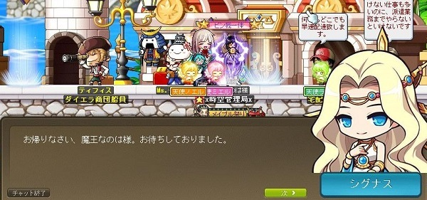 Maple170102_005944.jpg