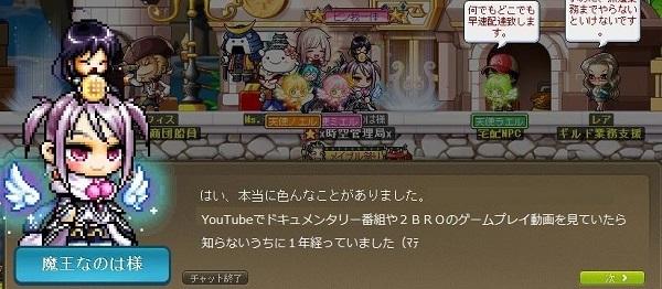 Maple170102_010024.jpg