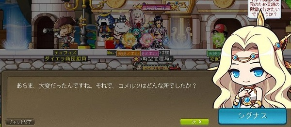 Maple170102_010045.jpg