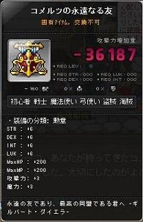 Maple170102_010513.jpg