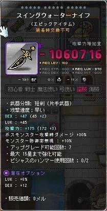Maple170102_011134.jpg