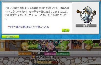 Maple170102_013301.jpg