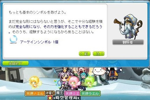Maple170102_020404.jpg