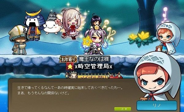 Maple170108_233425.jpg