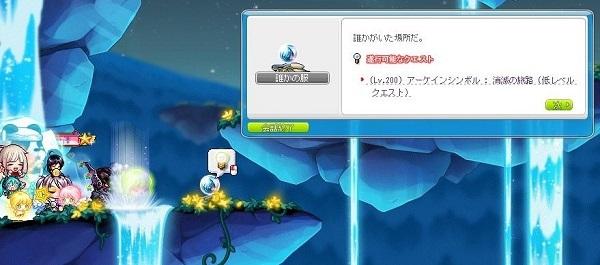Maple170108_233738.jpg