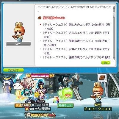 Maple170109_174510.jpg