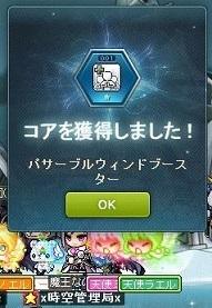 Maple170112_210542.jpg
