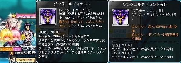 Maple170114_184511.jpg