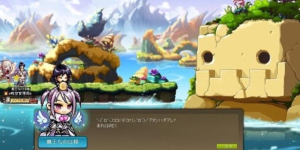 Maple170114_211326.jpg