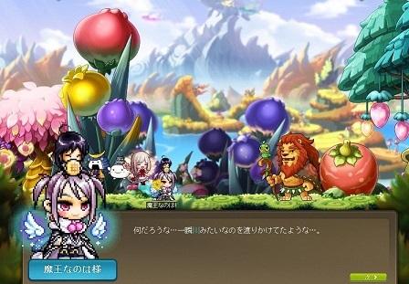 Maple170114_211653.jpg