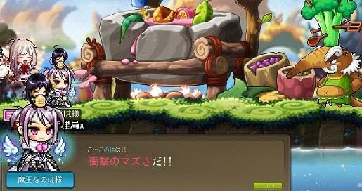 Maple170114_220731.jpg