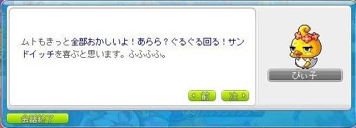 Maple170114_230855.jpg