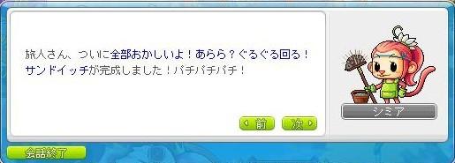 Maple170114_232944.jpg