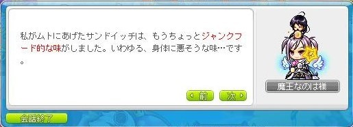 Maple170114_232945.jpg