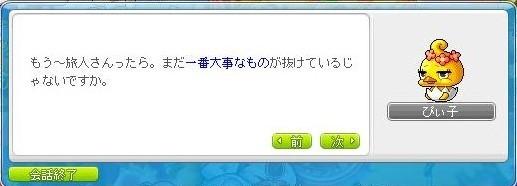 Maple170114_232946.jpg