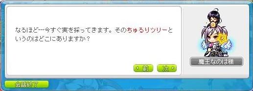 Maple170114_233004.jpg