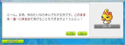 Maple170114_233021.jpg