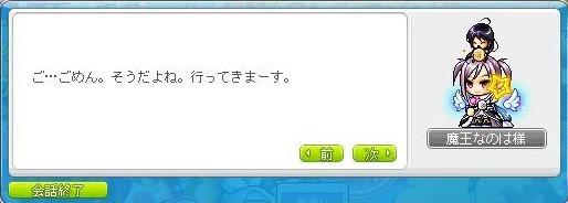 Maple170114_233022.jpg