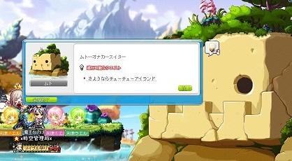 Maple170114_234511.jpg