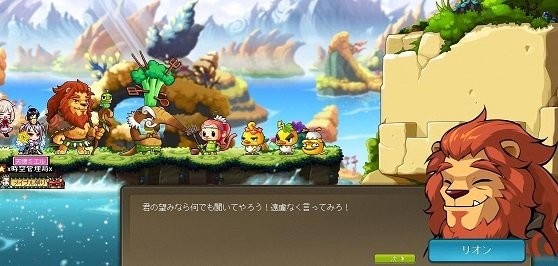 Maple170114_234709.jpg