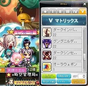 Maple170121_175831.jpg