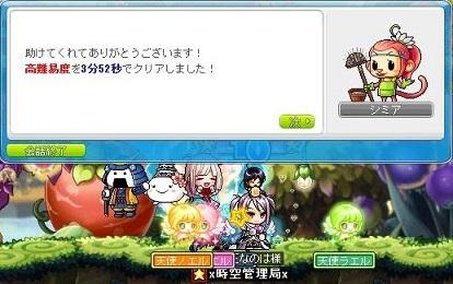 Maple170124_212125.jpg