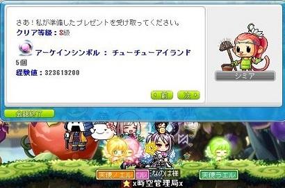 Maple170124_212132.jpg