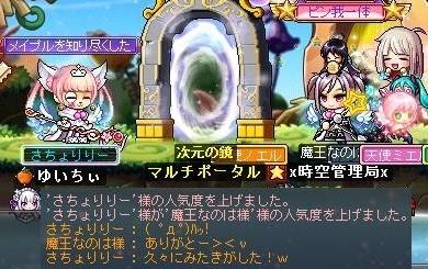 Maple170124_223921.jpg