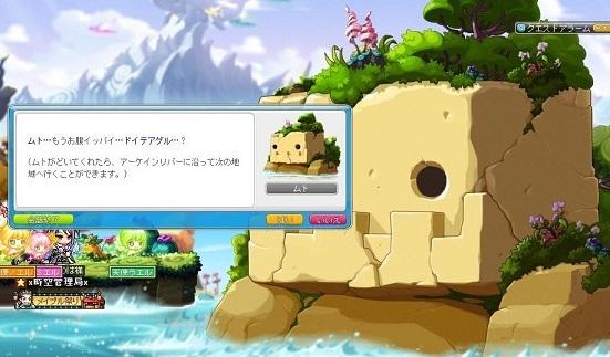 Maple170128_220659.jpg