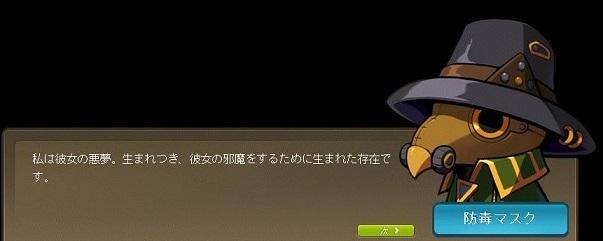 Maple170128_221355.jpg
