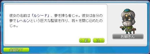 Maple170128_221614.jpg