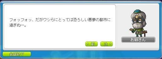 Maple170128_221627.jpg