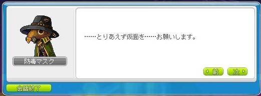 Maple170128_221952.jpg