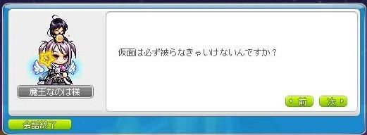 Maple170128_221959.jpg