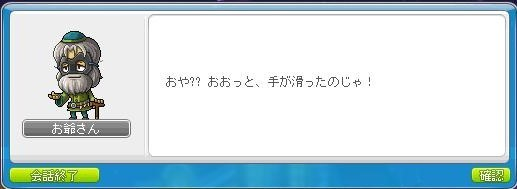 Maple170128_222504.jpg