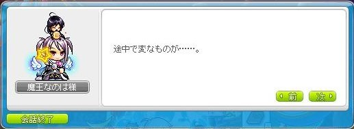 Maple170128_223939.jpg