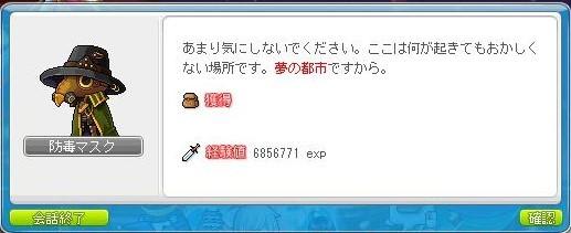 Maple170128_223943.jpg