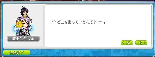 Maple170128_224805.jpg